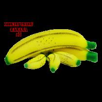 Multiplying Bananas (5 piece)   - Bananen Vermehrung