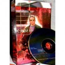 Kard Klub DVD