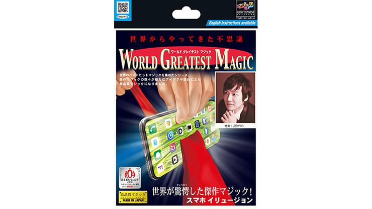 Screen Clean by Tenyo Magic 2019