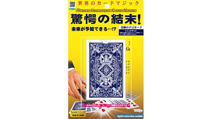 Super Prediction Card by Tenyo Magic