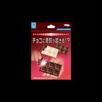 Chocolate Break by Tenyo Magic 2019